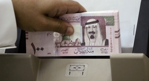 Riyadh Doubles Price of Cigarettes to Recoup Lost Oil Cash