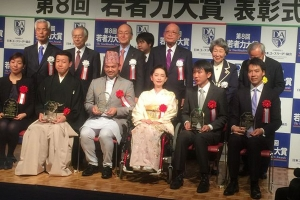 Nepali migrant social worker awarded in Japan