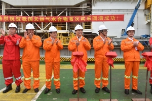 China Headlines: China succeeds in mining combustible ice in South China Sea