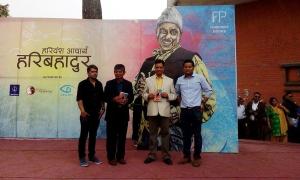 Haribansha Acharya comes with 'Hari Bahadur'