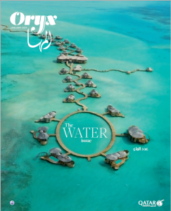 Qatar Airways' in-flight magazine, Oryx, wins custom redesign of the year at folio's 2017 Eddie & Ozzie awards