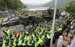 US missile defense equipment reaches S.Korea site