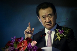 Wanda Hotel shares soar on $1 bn acquisition deal