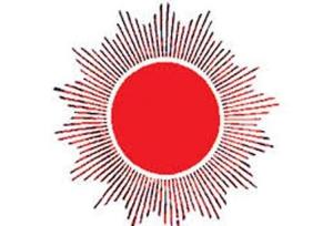 UML wins Mayoral post in Besisahar and Sundarbazaar municipalities