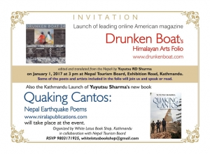 Launch of Drunken Boat's Himalayan Arts Folio and Quaking Cantos: Nepal Earthquake Poems on Jan 1st
