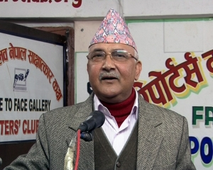 CPN (UML) will lead country's development activities, says Chair Oli