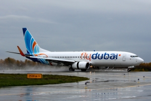 Why will we never again fly with FlyDubai? They enforce racist regulations against Nepali passengers, that's why.