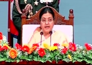 President Bhandari presents government's policies and programmes