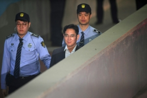 Samsung heir faces corruption verdict
