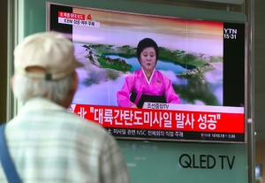 N. Korea likely has more plutonium than previously thought: monitor