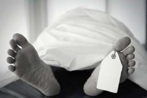 Body found under mysterious circumstances