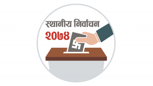 Female voters outnumber male in Dhangadhi