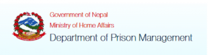 New prison houses to be built in 17 districts
