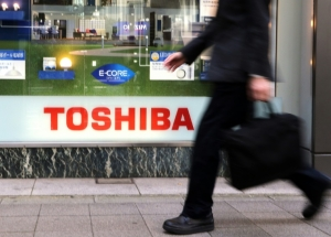Toshiba shares fall nearly 12% on nuclear business loss reports